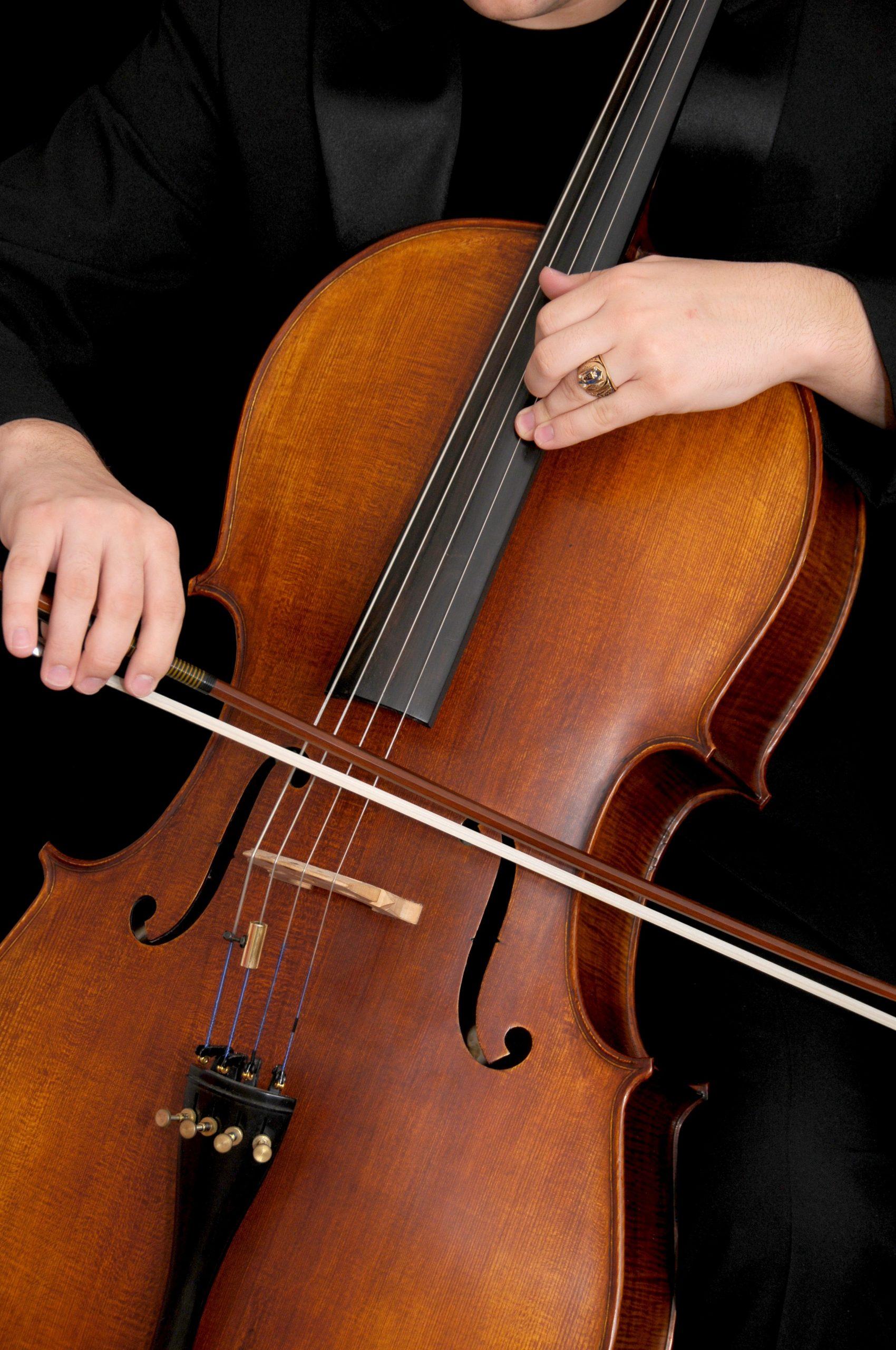Μουσική Σχολή